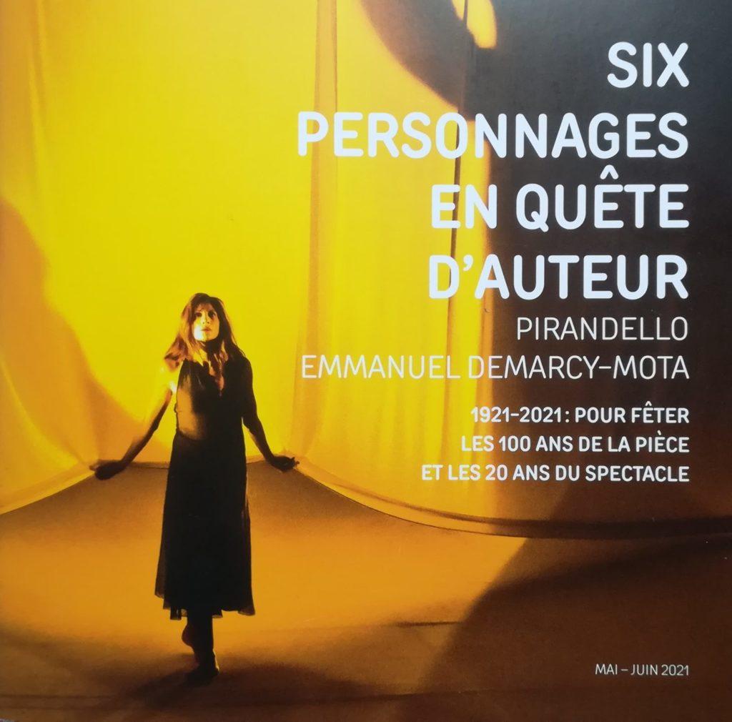 Six personnages, Théâtre de la Ville